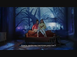 Яндекс.Станция с Алисой внутри- находит и включает кино