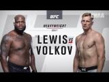 UFC 229 Derrick Lewis vs Alexander Volkov