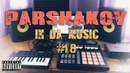 Parshakov in da music Episode 18 30 трэков за 30 дней drumandbass dubstep house hiphop