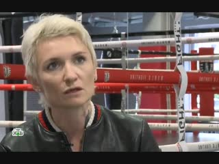 Диана Арбенина в передаче НТВ