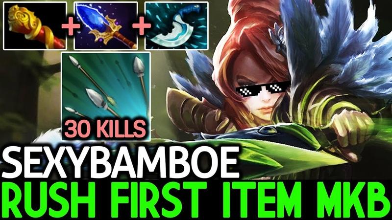 SexyBamboe [Windranger] Rush Frist Item MKB Epic Build 30 Kills 7.19 Dota 2