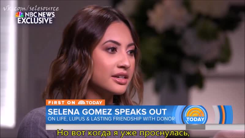 Francia Raisa and Selena Gomez. Peak Out About...