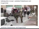 Zeitgeist Israel