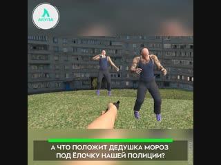 МВД закупает новые электрошокеры | АКУЛА