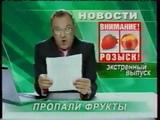 Анонс и рекламный блок (СТС, 19.01.2008) Sorti, Охота, Fruttis, Рэмбо IV, Avon, Gillette, Биолан