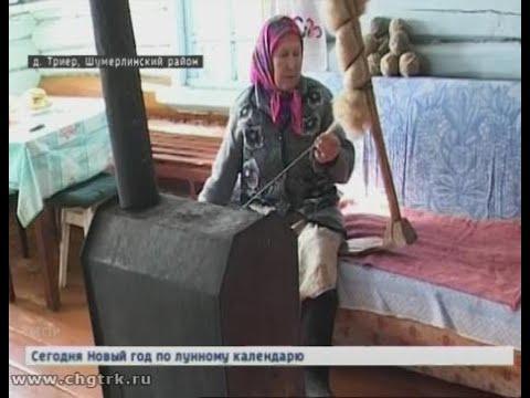 Единственная жительница деревни Триер в Шумерлинском районе получила необычный подарок от Леонида Че