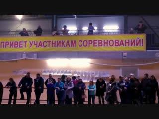 10.02.2019 Открытый турнир по РБ Усть-Орда.mp4