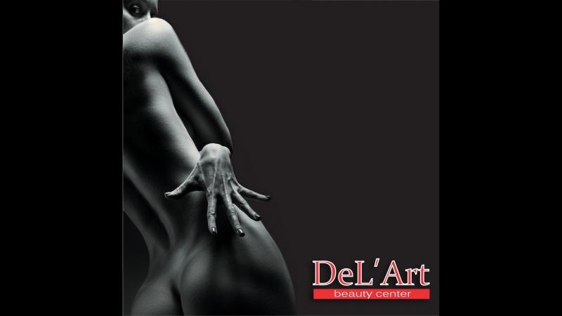 Плазмолифтинг головы в Del'Art.