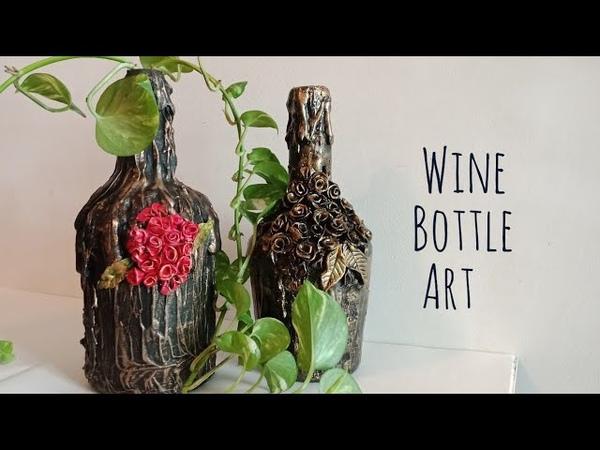 Wine Bottle art/Antique bottle/Clay art on bottle/ Altered bottle