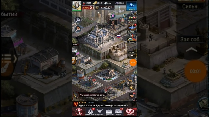 Last Empire War Z. Больше очков в ивент сбора