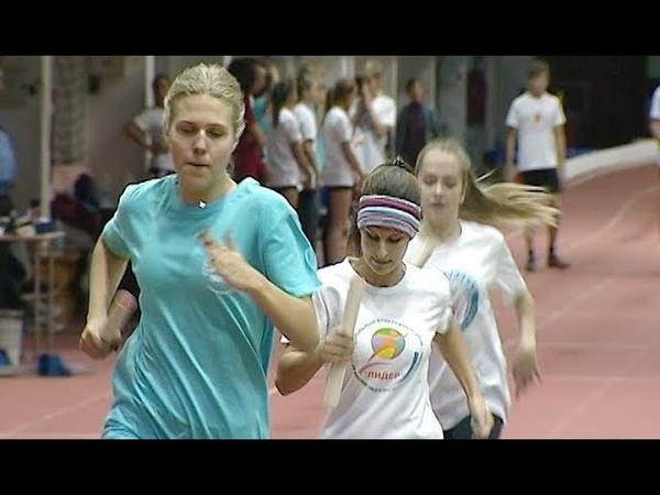 Всероссийские соревнования ученических спортклубов в Челябинске