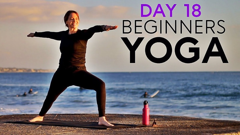 Beginners Yoga Flow (20 Minute Class) Day 18 | Fightmaster Yoga Videos