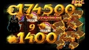 DaVinci's Treasure x1400 MAX BET €125 (PRAGMATIC PLAY) EPIC WIN €174 500 (ONLINE CASINO)