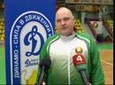 Чемпионат Департамента исполнения наказаний МВД Республики Беларусь
