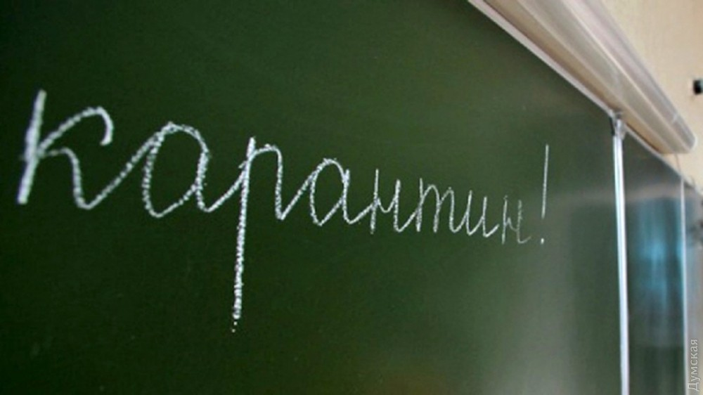 Курчатовские школы закрыли на карантин по гриппу