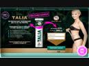 Шипучие таблетки для сжигания жира TALIA для БЕЗОПАСНОГО похудения на 15 20 кг за месяц