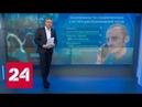Транспорт без турникетов в Москве введут технологию распознавания лиц Россия 24