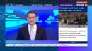 Новости на Россия 24 • Президент Боливии Моралес перенес операцию по удалению опухоли