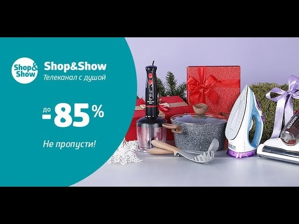 Black Friday на ShopShow! СКОРО!