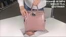 Обзор кожаной сумки Mironpan модель 9007
