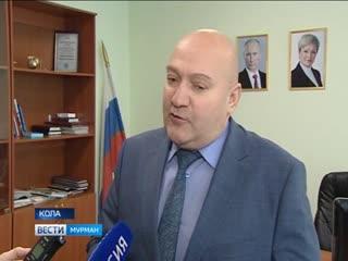 Кольский район готовится к проведению VII Мурманской деловой неделе