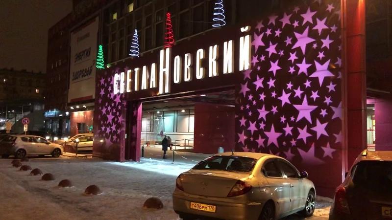 Новогоднее оформление ТЦ Светлановский Санкт-Петербург 2 проектора IMAGE LED 150 OUTDOOR FX