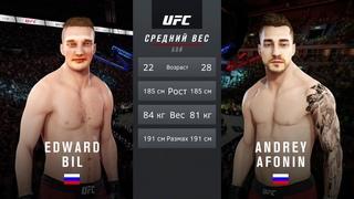 БОЙ ЭДВАРД БИЛ vs АФОНЯ ТВ в UFC