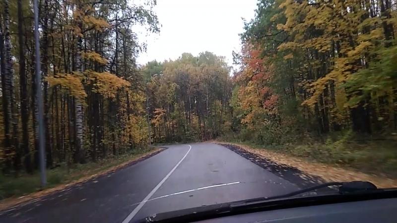 осенняя дорога в Байтик