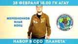 ilya_zherebnenkov video