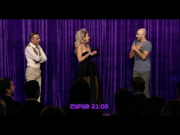 Women's Club - Episode 06 /Անոնս/ ՇԱԲԱԹ 21:00