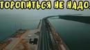 Крымский мост 24 10 2018 Ж Д мост и подходы всё ближе к открытию Изменений всё больше и больше