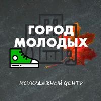 Логотип Город молодых /центр Дзержинец/ Тюмень
