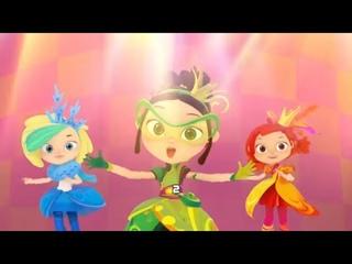 Сказочный патруль - Караоке Песня Королева бала из 15 серии мультфильма о девочках волшебницах