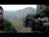 Милые зелёные глаза / Армейские песни под гитару