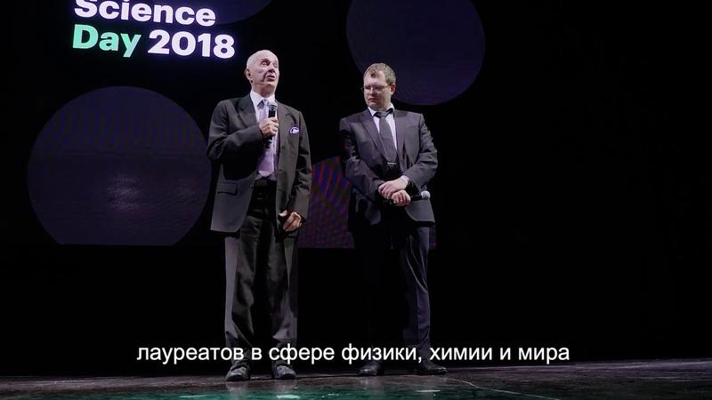 Майкл Нобель о МастерКит - Нобелевская премия не за горами 06.10.18г.