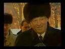 Ельцин и 38 снайперов. ОРТ, 13 января 1996