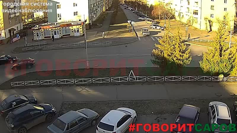 ДТП, Саров, перекресток пр.Ленина-ул.Пионерская, 14 нояюря 2018