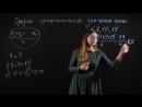 Математика 5 класс Среднее арифметическое значение