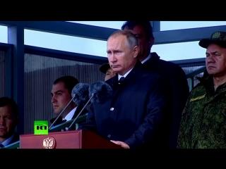 Армия должна быть готова отстоять независимость страны: Путин посетил учения Восток-2018