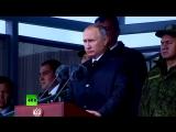 Армия должна быть готова отстоять независимость страны: Путин посетил учения «Восток-2018»