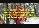 ОХОТА НА ЛОСЯ С ПОДХОДА 2018_ELK HUNTING WITH THE APPROACH