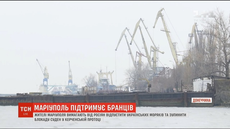 Українські порти Маріуполь та Бердянськ фактично заблоковані Росією для заходу та виходу суден