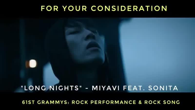 Long Nights -MIYAVI FEAT. SONITA GRAMMY