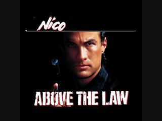 Нико 1. Над законом / Above the Law. 1988. 720p.Михалев. VHS
