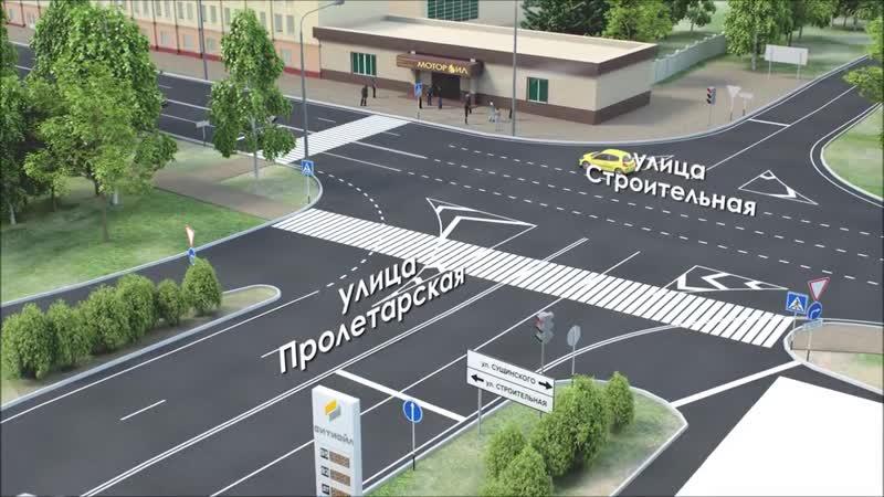Шикарная презентация новой дороги соединяющей светотехстрой и химмаш