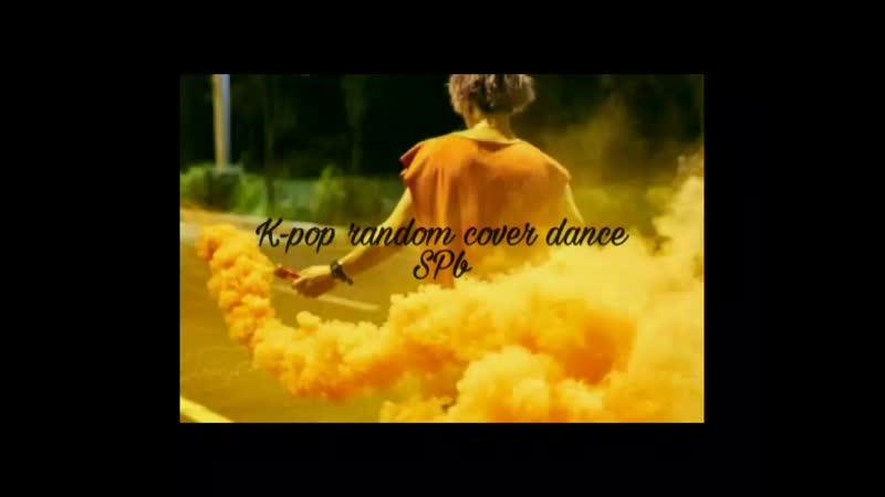 K-pop random play dance SPb