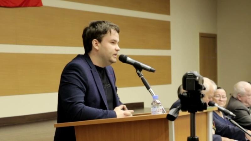 11 ноября 2018г. Ганич Денис - выступление на конференции по воссозданию СССР