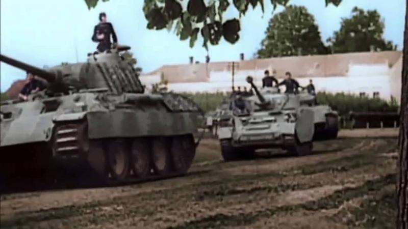 Историческая хроника Вермахт Ваффен СС Нормандия 1944 HDColour