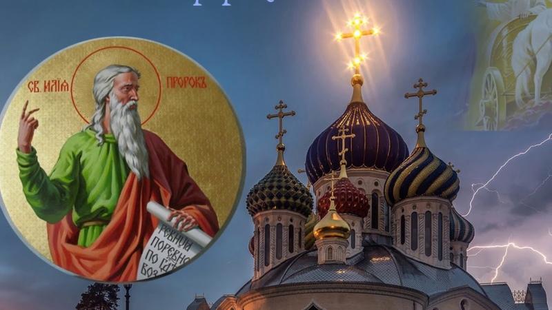 Илья Пророк Алексей Рудаков канал Музыка Любви и Надежды Людмила Бурачевская