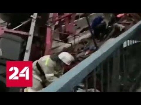 В Воронежской области рухнул мост: видео с места катастрофы - Россия 24